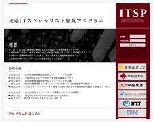 先端ITスペシャリスト育成プログラム, CMS, Ruby, Rails