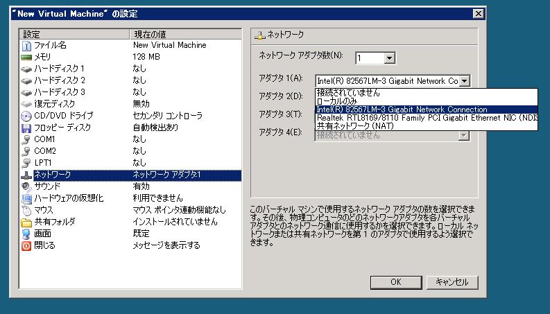 Virtual PCならそのまま選べる
