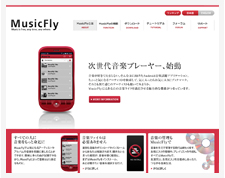 Android, MusicFly
