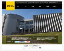 慶應義塾大学, 湘南藤沢キャンパス, SFC Global Channel