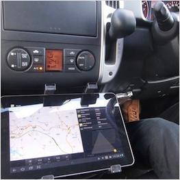東京大学, 瀬崎研究室, 加速度センサー, GPS, Androidアプリケーション, BeagleApp
