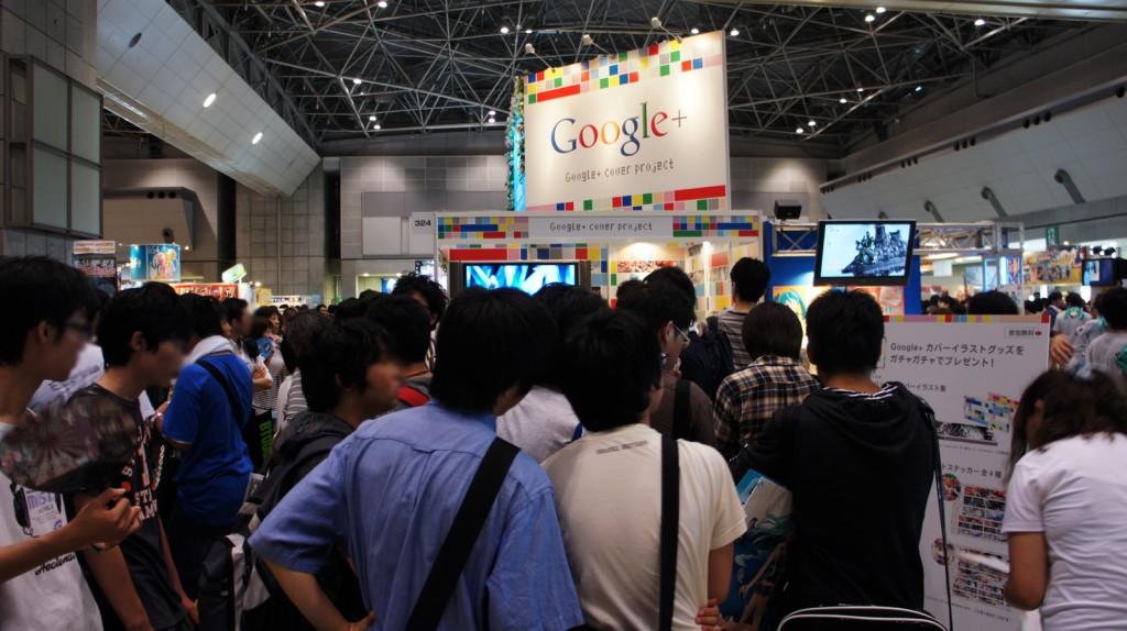 Googleブース 長蛇の列