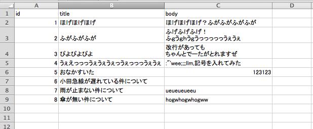 Screen Shot 2013-05-16 at 21.18.23