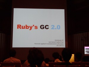 ruby_gc