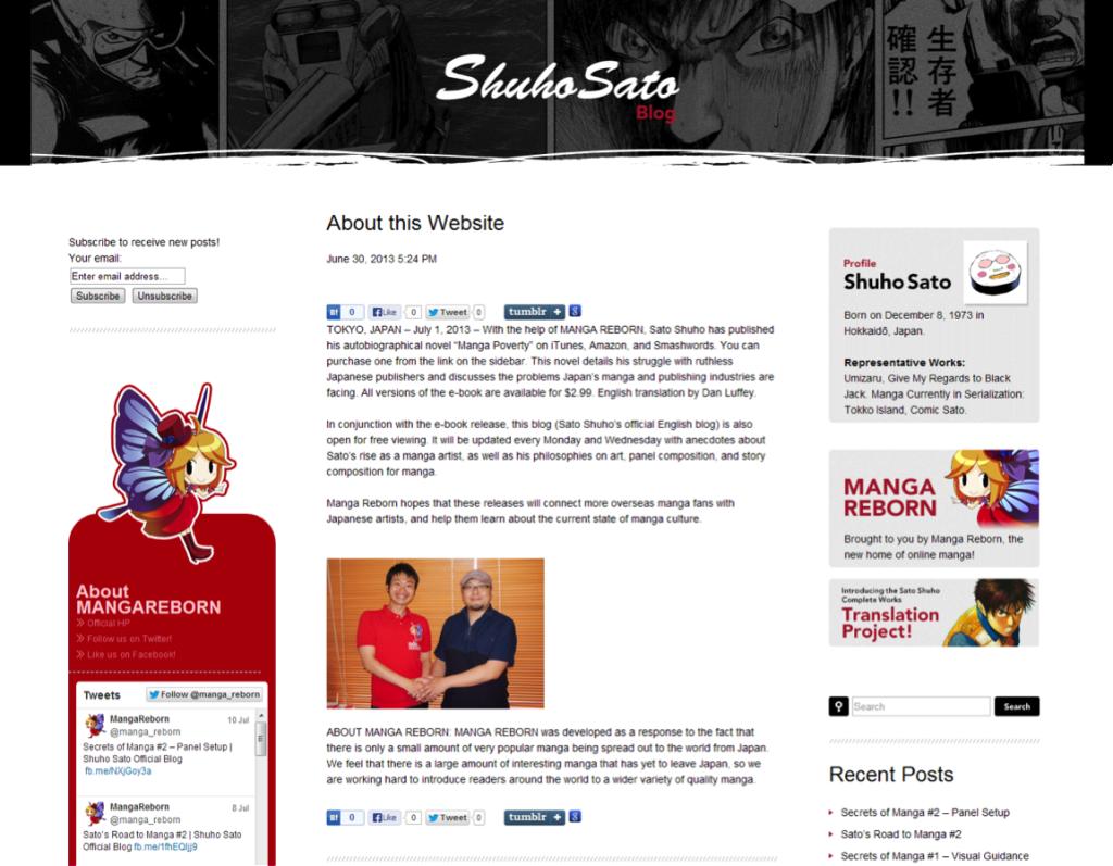 sh-blog