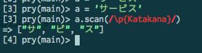 Ruby2.0のonigumoでも同じとは