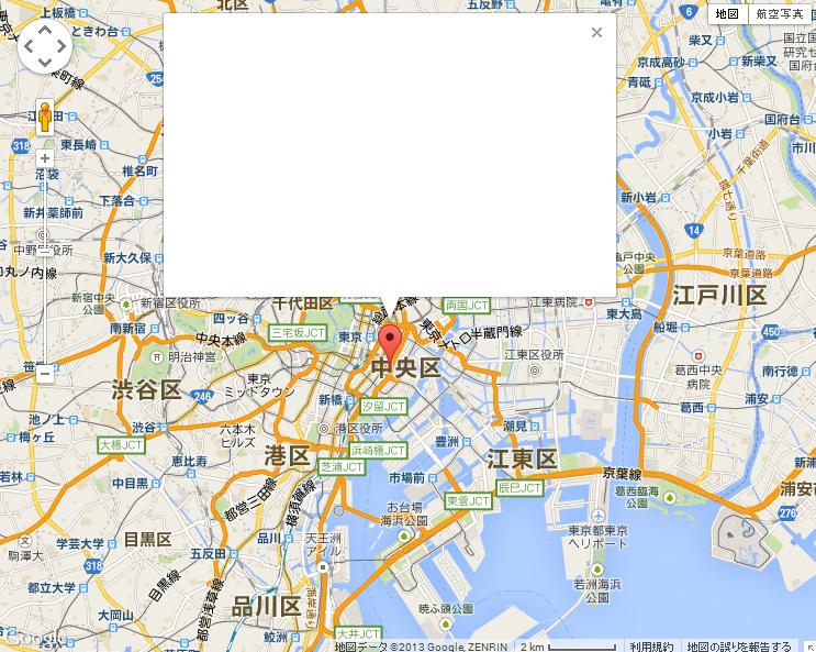 google maps v3.14