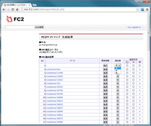 sitemap-tool02