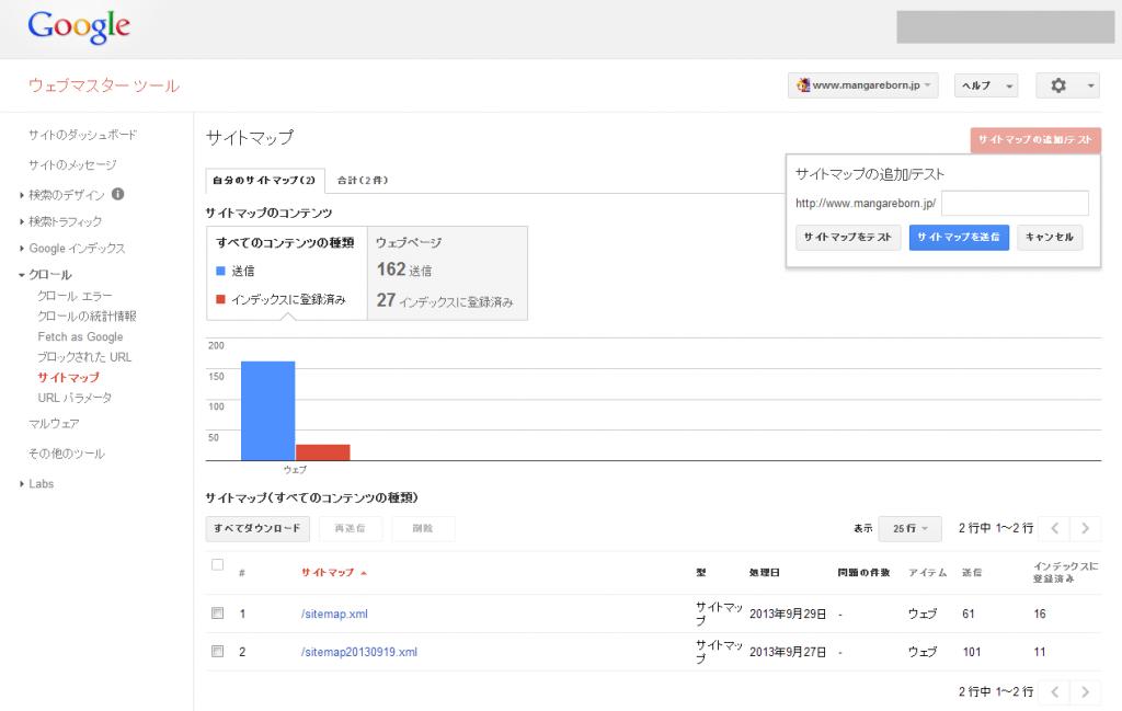 sitemap-tool04