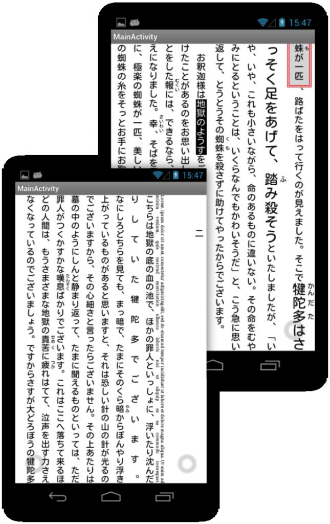 超縦書サンプル