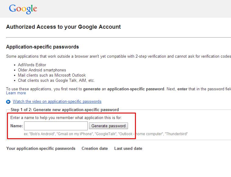 ユーザ名またはパスワードが間違っていますGoogle二段階認証4