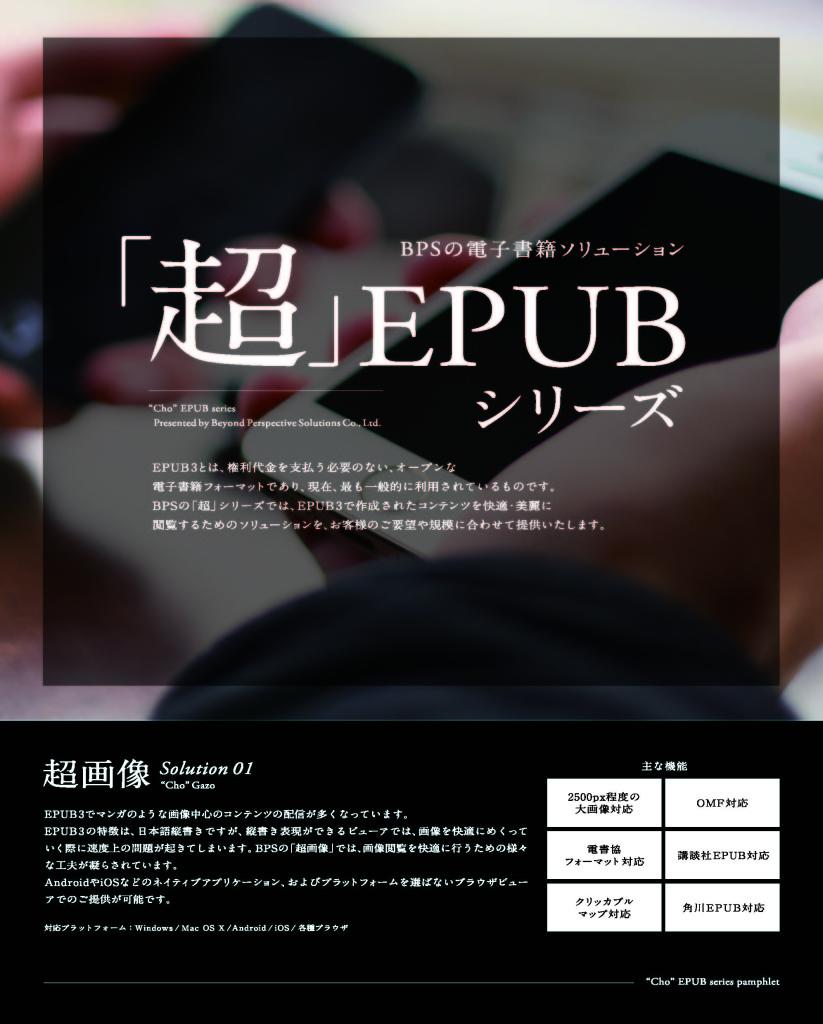 超シリーズ_flyer_Page_1