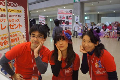 さとしさんと国吉さんと伊藤さん