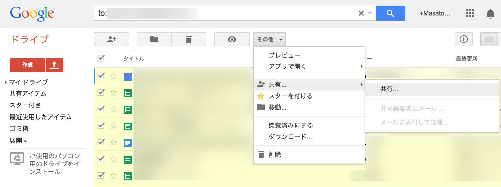 Screenshot 2014-10-02 13.20.56