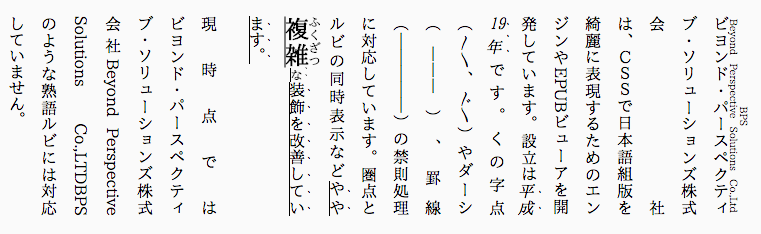 chrome_mac