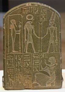 Wikipedia_Egypte_louvre_116_stele_org