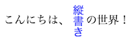 yoko-span-tate-207f322e