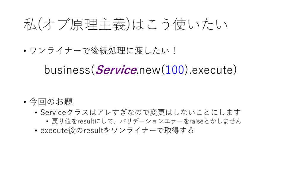 slide (3)