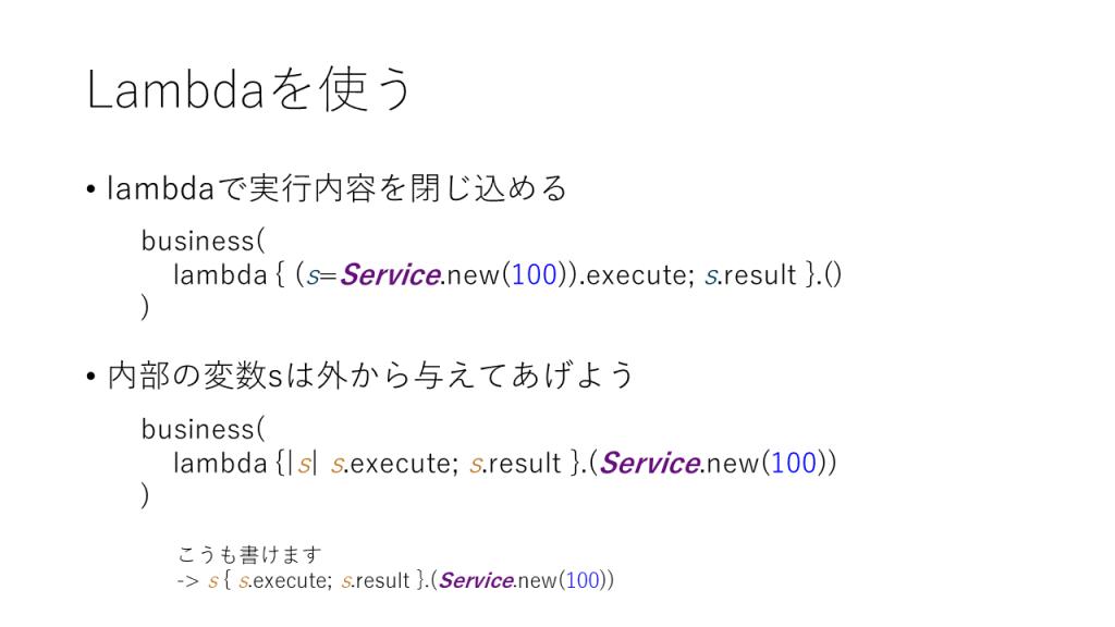 slide (6)