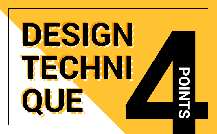 webデザインの4つのテクニックを解説
