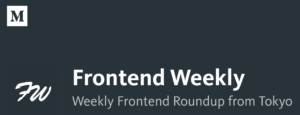 frontendweekly_banner_captured