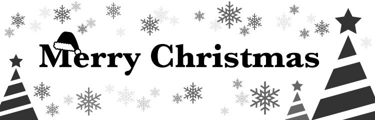 初心者でもできる!クリスマスっぽいデザインのポイント