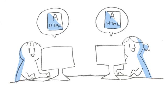 複数人で同一ファイルを編集している図