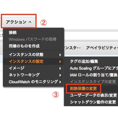 Ec2 インスタンス タイプ 変更
