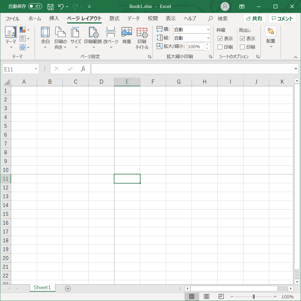 Excel 改ページ 例