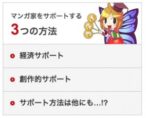 スクリーンショット 2013-04-09 19.08.13