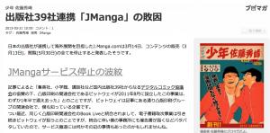 スクリーンショット 2013-04-10 20.53.46