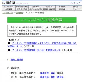 スクリーンショット 2013-04-10 20.56.19